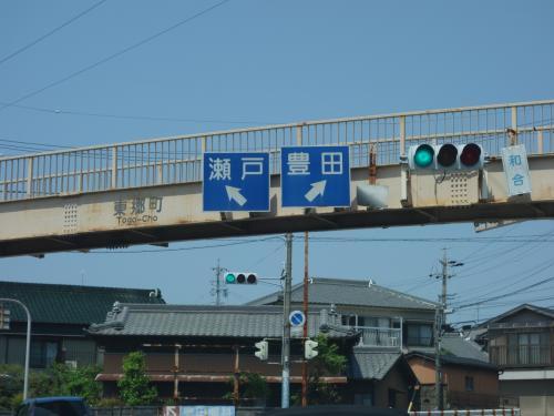 瀬戸☆2014.5月