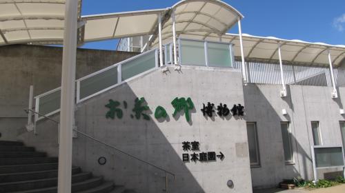 中高年夫婦ノ社会見学、ソノ③ー「お茶の郷」、「ヤマハ掛川工場」