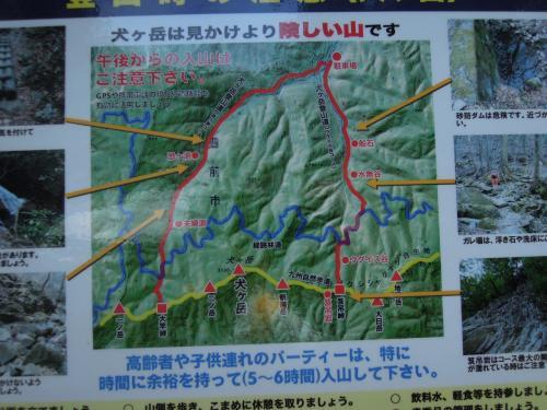 福岡県・犬ヶ岳でシャクナゲ観賞