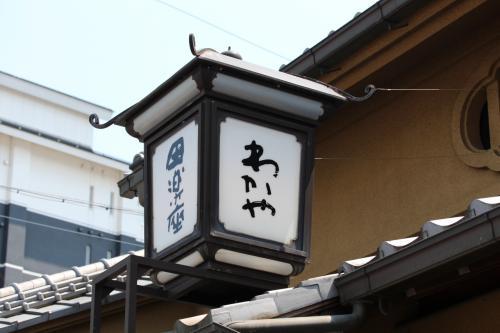 2014 伊勢の国の宿場町 No1/2 亀山宿