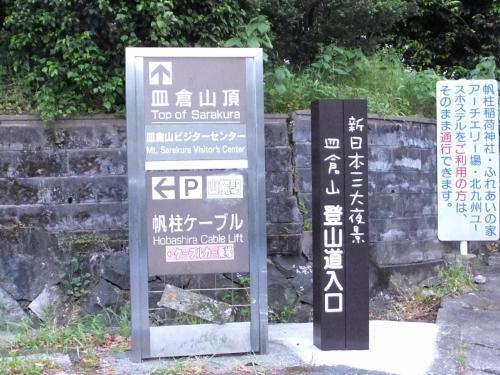 夜景観賞 in 北九州 (皿倉山訪問)