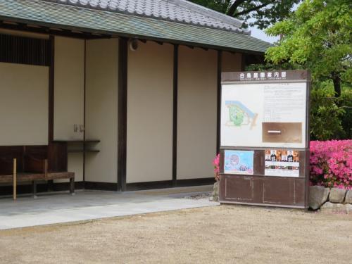 母と弟と3人で名古屋城と白鳥公園へ。私の希望で宮の渡しを見て!!