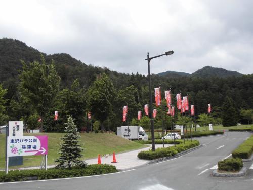 東沢バラ公園(バラ祭り2014)
