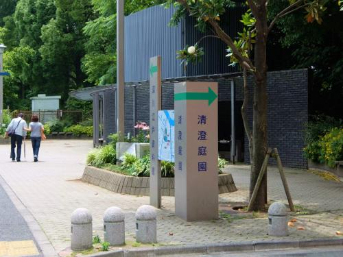 初夏 明治の代表的な日本庭園 清澄庭園 上