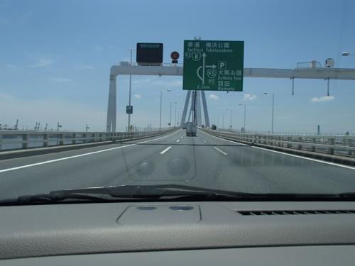 2014年6月 横須賀・軍港めぐりと海軍カレー