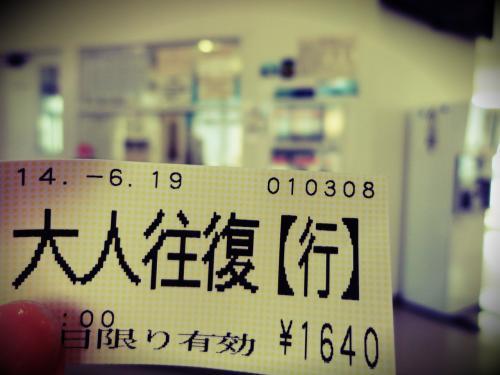 佐久島へ~short trip♪*゚