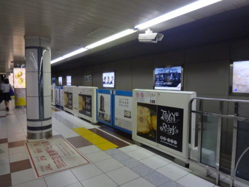 仕事で宮崎県日向市へ行ってきました