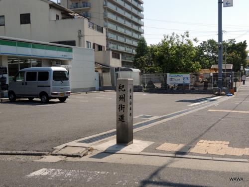 カメラをポケットに堺市を歩いて見ました
