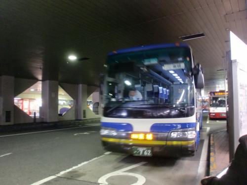 久しぶりの家族旅行 広島・帝釈峡 2014年4月