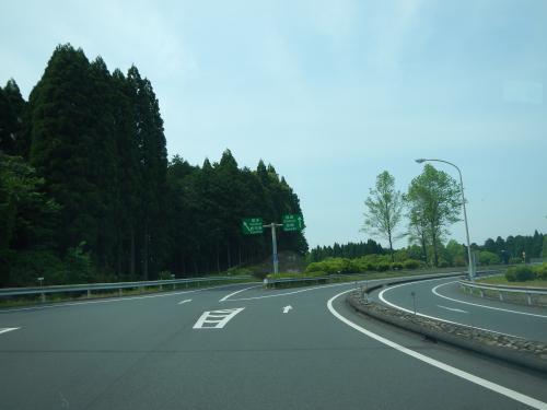 再訪!日本の滝百選『関之尾の滝』◆2014年5月・JALで行く宮崎の旅≪その4≫