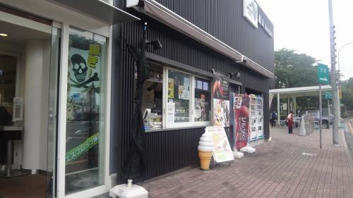 乳白色の温泉紀行(39)・・・関越道 嵐山PAでトイレ休憩。
