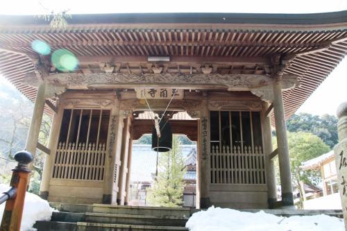 四国霊場六十五番札所 由霊山 慈尊院 三角寺