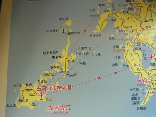 五島列島 福江島めぐり 前編 準備~初日