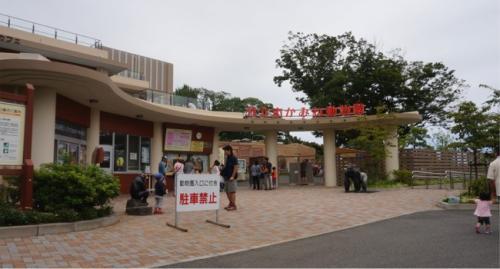 海の日 茨城めぐり2 やっぱり楽しいかみね動物園