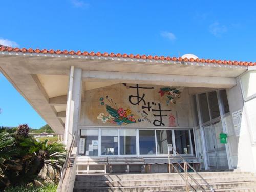 今年もマイルで沖縄旅行4日目(7/14) 久高島