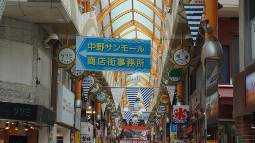 中野−高円寺−阿佐ヶ谷 駅前散歩