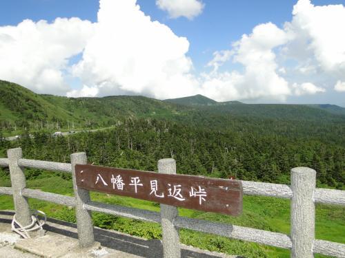 弘前ねぷた祭り、青森ねぶた祭り、津軽半島、下北半島、三陸行き当たりばったりの旅。