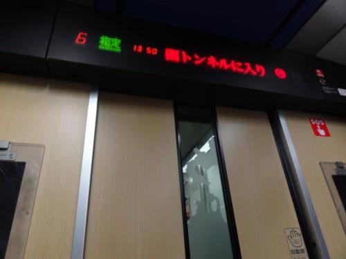 2014夏休み・東北横断~北海道の旅☆彡vol.6☆彡噴火湾パノラマパーク編