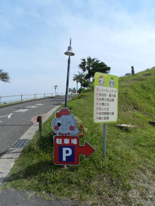 『サンメッセ日南』でモアイを見た!?◆2014年5月・JALで行く宮崎の旅≪その8≫