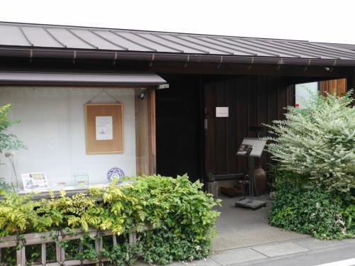 楽の蔵 レストランChez tomo. (シェ トモ)☆2014/08/16