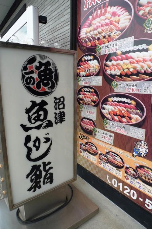 箱根へGO!!健保保養施設『トスラブ箱根 ビオーレ』で美味しい夕飯とのんびりお風呂を