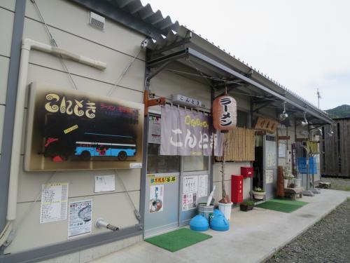 釜石ラーメン&遠野ジンギスカン&夏祭り