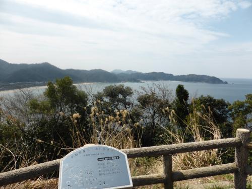 日本海沿岸周遊旅情2014'09山陰海岸ジオパークその4七坂八峠