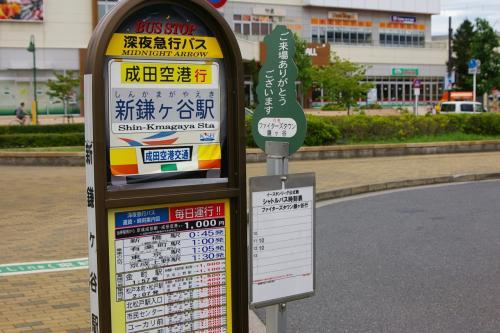 プロ野球イースタンリーグ観戦 in鎌ヶ谷スタジアム