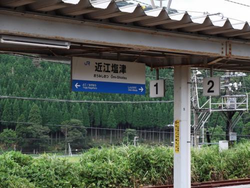母子旅行@片山津温泉 2014 ~3世代ALL女子会 鉄子になって乗りまくり♪~