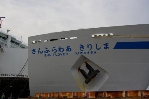 さんふらわあで行く、九州ぐるり~ん舟遊・縦断プラン!① 志布志港までの船旅