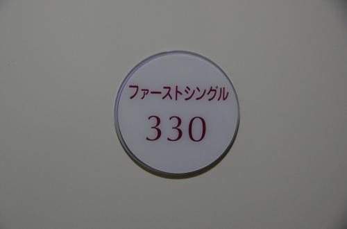 500_35213990