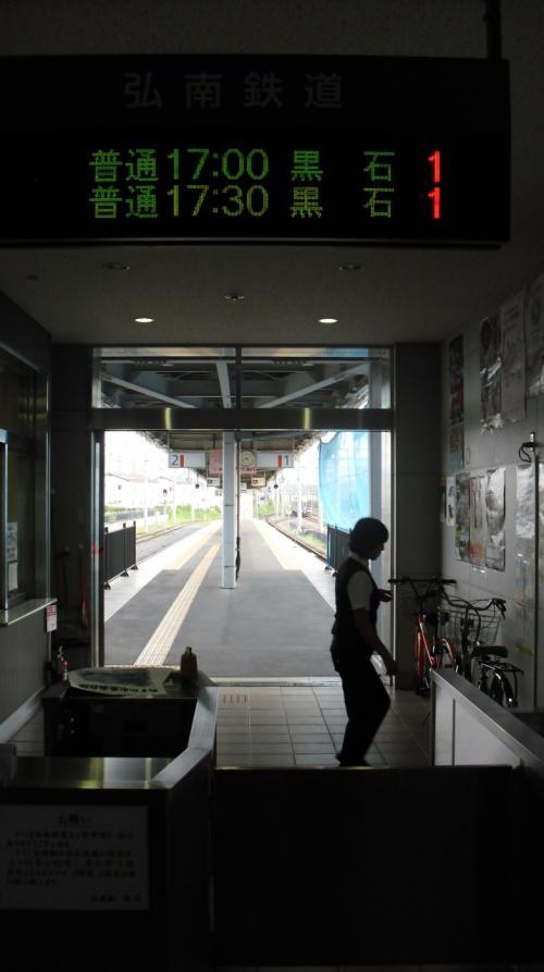 ☆赤い紙の青春18きっぷの旅14☆黒石市内逍遥綴☆