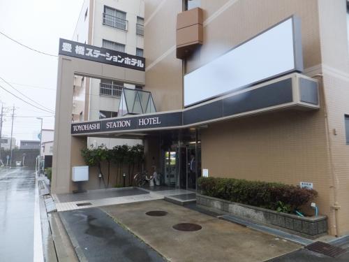 2014 春の静岡遠征&名古屋遠征【その2】豊鉄市内線・武豊電車旅