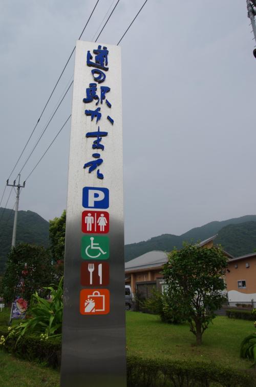 さんふらわあで行く、九州ぐるり~ん舟遊・縦断プラン!⑤ たかひら展望公園を経て、原尻の滝へ