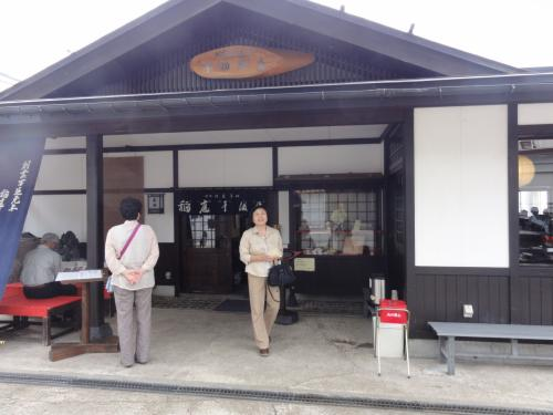 稲庭饂飩を食べに湯沢市へ