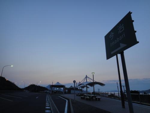 しまなみ海道をノルディックウォーキング多々良羅大橋