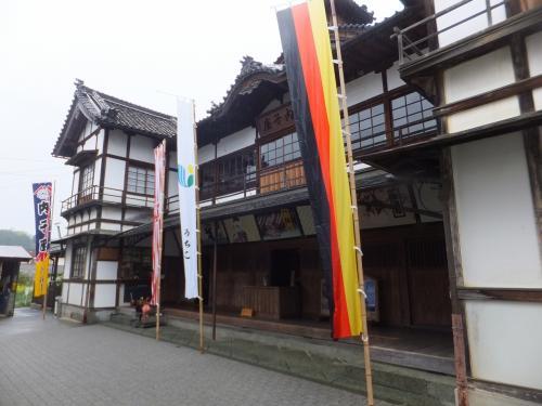 2014 広島遠征はW観戦&愛媛ドライブ【その4】伊豫の小京都 内子散策
