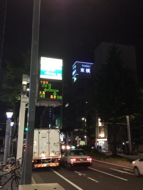 2014 思い立って名古屋