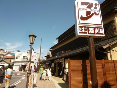 海外旅行のついでに成田観光って、どーすか?