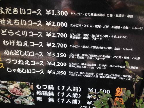 九州横断;大分県まで来て臼杵の石仏を見に行ってきました。