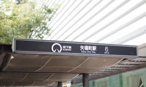 久しぶりの久屋大通駅周辺でランチ! 【2014年10月3日】