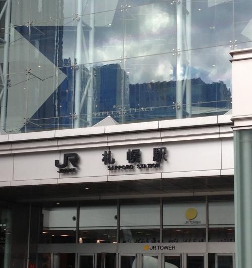 2014.9 札幌旅行~真狩村で水汲み編