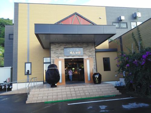 黒酢本舗「桶志田」と坂元醸造「くろず情報館」を見学して  ※鹿児島県福山町