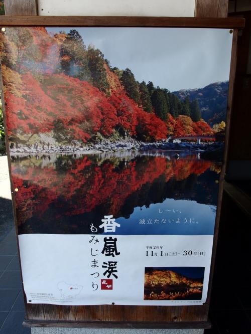 紅葉はこれから 真弓山足助城から百年草を歩く♪