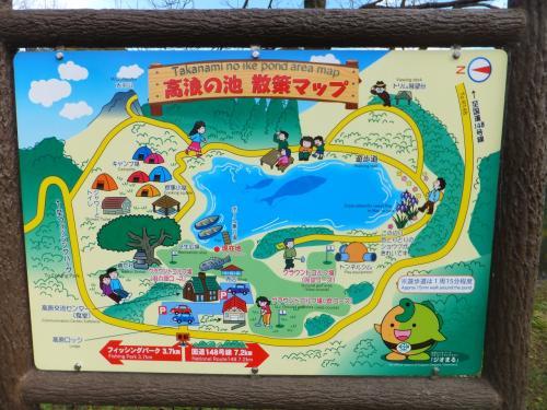 新潟、山形、秋田、青森、福島(行きは日本海側、帰りは本州中央部を通行します)の16日間の旅 全走行距離2,753km 1日目