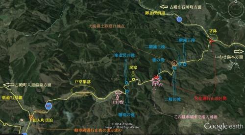 ◆禁断の渓谷・戸草川渓谷・滝巡り