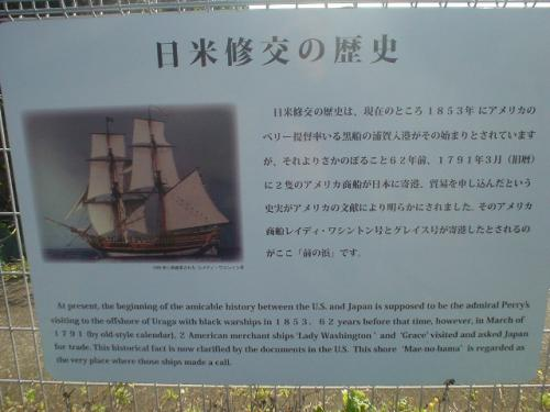 行ってみて初めて知った真実!世界遺産も素晴らしいけど、実はこんな話が歴史の中に埋もれていた!!!あのトルコがど~うして親日国家なのか?そしてペリー来航の62年前にすでに来ていた黒船?超B級観光地だけど『ヘェ~ボタン』連打!!!