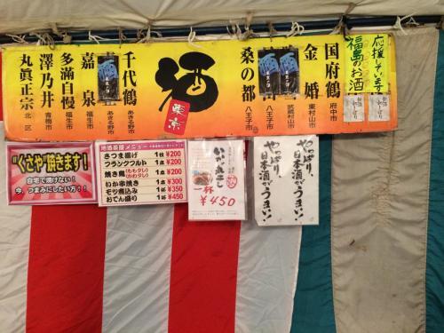 夏祭り?物産展?長過ぎねーか?石神井公園