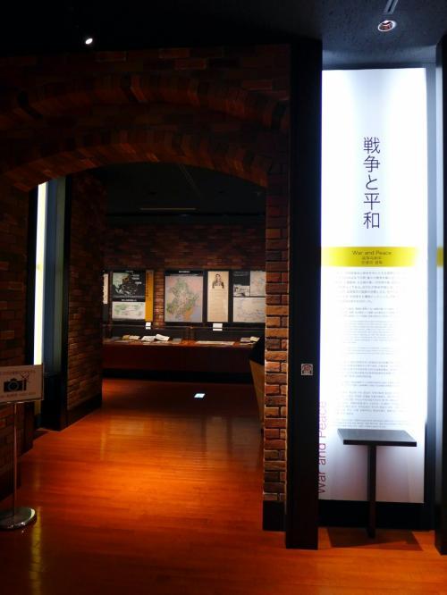 13.夏休みの千葉を訪ねる2泊 国立歴史民俗博物館その12 第6展示室その1 現代 戦争と平和