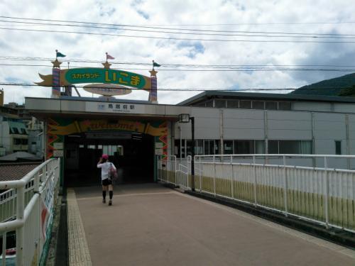 2014年夏 関西の鉄道乗りつぶし旅② ケーブルカーで生駒山